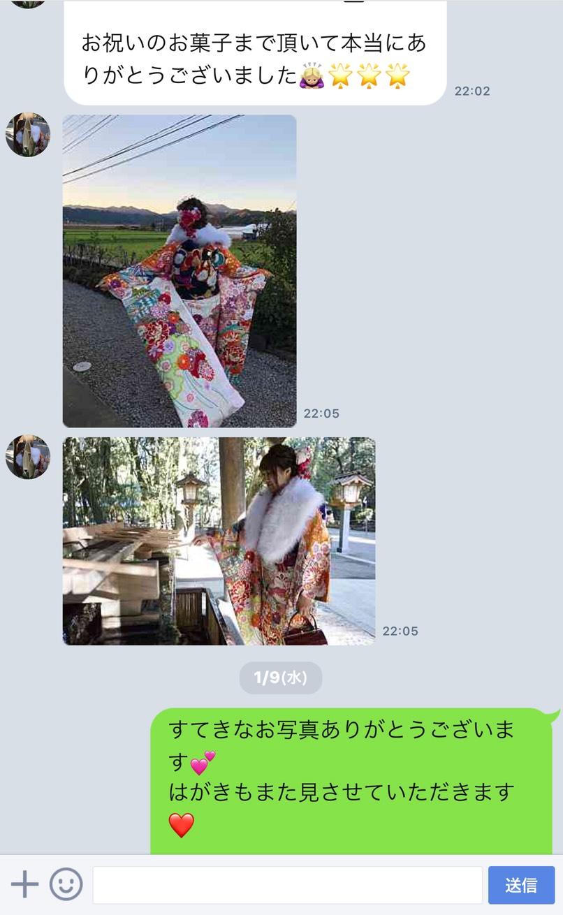 1/13 安心できる振袖レンタル☆★